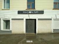 """(закрыт) Салон """"Maison №1"""""""
