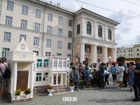 Малая и большая Сельхозакадемия на День города