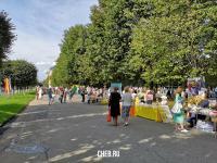 Пешеходная дорожка у Национальной библиотеки