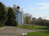 Храм-часовня Иоанна Воина