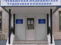 """ОАО """"Чувашская медицинская страховая компания"""""""