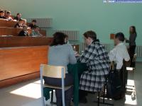 Научно-практическая конференция-2009