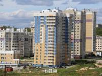 ул. Радужная 14
