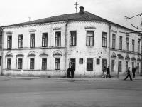 Художественная галерея города Чебоксары. 1972 год