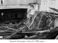 Демонтаж Русского драмтеатра на улице Союзной