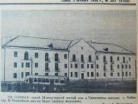 Новый дом в Чапаевском поселке, 1956 год