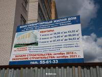 Поз. 26 Грязевская стрелка