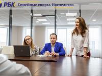 Юридическая фирма «РБК»