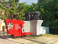 Памятник первым механизаторам Чебоксарского района