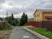 ул. Толстого 34