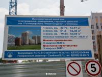 Поз. 11 Новая Богданка