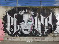 Граффити на вехней площадке Каскада