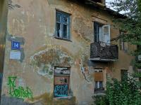 Дом под снос - ул. Богдана Хмельницкого 14