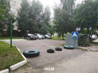 Парковка для своих