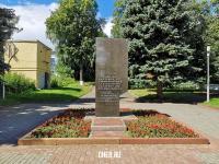 Памятник отдавшим жизнь за Советскую власть