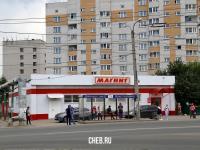 """Остановка """"Улица Р. Люксембург"""""""
