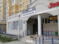"Интернет-магазин ""Еврозапчасти"""