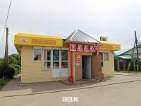 """Фирменный магазин """"Калач-18"""""""