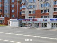 "Остановка ""Улица Эльменя"""