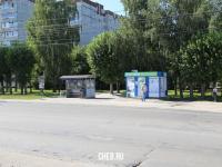 "Остановка ""Улица Академика С.П. Королева"""