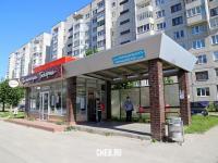 """Остановка """"Улица Чернышевского"""""""