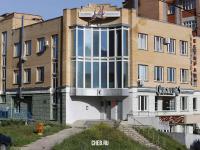 Офисный центр на улице Сверчкова
