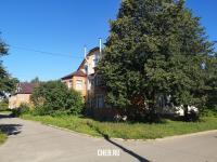 Дома по улице Кирова