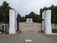 Старое новочебоксарское кладбище