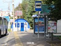 """Остановка """"Кинотеатр Сеспель"""""""
