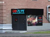 Компьютерный клуб GoPlay