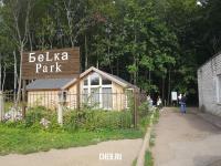 """Веревочный городок """"Белка-парк"""""""
