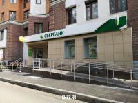 Дополнительный офис Сбербанк №8613/0026