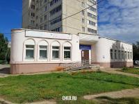 Библиотека им. П. Хузангая