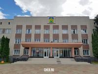 Администрация Новочебоксарска