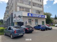 "Магазин ""Сахарок-21"""