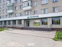 Дополнительный офис Сбербанк №8613/0101
