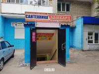 "ООО """"Ломбард ТАТ"""