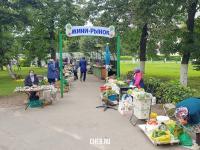 Мини-рынок на Каблучке