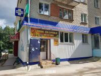 """Специализированный магазин """"Марлен"""""""
