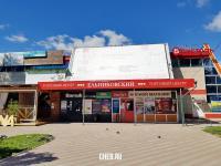 """Торговый центр """"Ельниковский"""""""