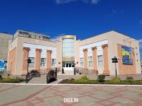 Музей краеведения и истории Новочебоксарска