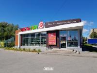 """Магазин """"ЦветыТорг-11"""""""