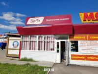 """Фирменный отдел """"Йола-маркет"""""""