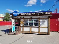 """Фирменный магазин """"Из Атлашево"""""""