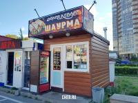 """Шаурма """"Doner kebab"""""""