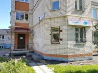 Центр продаж и обслуживания WIFIRE