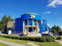 "Универсам ""7Я"""