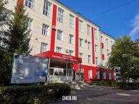 Чебоксарский экономико-технологический колледж (корпус 1)