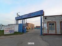 Кооптехцентр