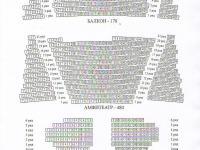 План концертного зала ДК Ухсая
